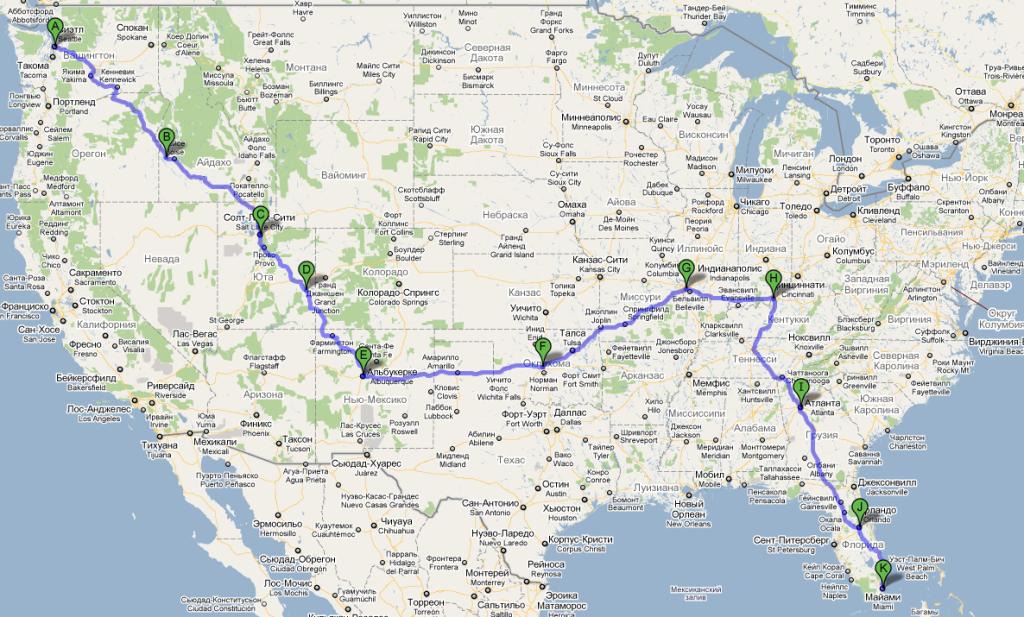 Галопом по штатам: США по диагонали за 2 недели